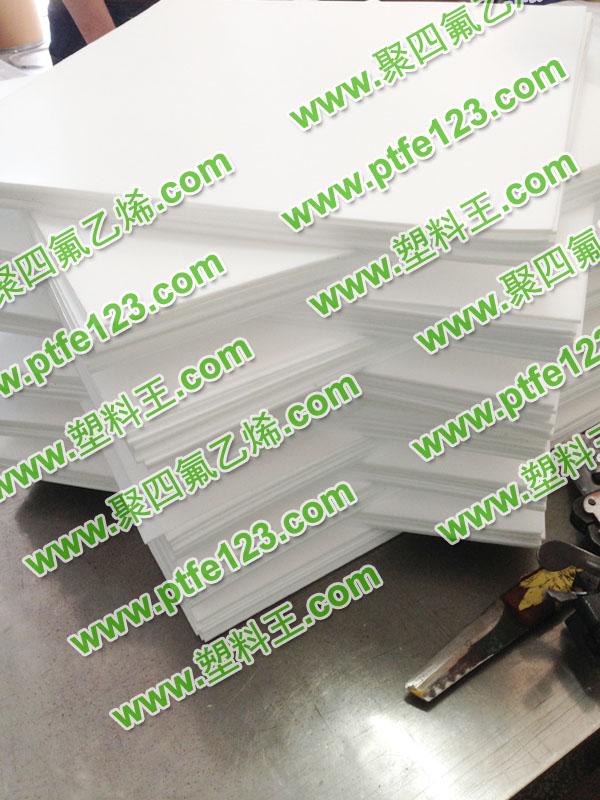 polytetrafluoroethylene sheet